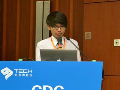 Android趋势架构专家 钟文昌